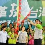 蔡英文:中國越來越超過 台灣人一步都不會退