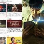 為何《你的孩子不是你的孩子》在日本零宣傳卻爆紅?原著作者道出令人心碎的「關鍵因素」