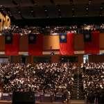 青年齊聚模擬聯合國會議 朱立倫勉勵學子向世界取經