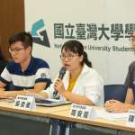 約見台大學生團體 葉俊榮「說故事」談利益迴避惹惱學生