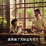 王宗偉觀點:死而復活的全聯廣告給整個台灣社會的教訓