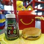 「快樂兒童餐不是垃圾食物!」麥當勞在兒童節目時段播廣告,英國政府綠燈放行