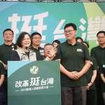 吳典蓉專欄:眾綠歸一統 民進黨哪裡還有「友柯派」
