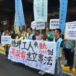 新新聞》地球發燒中  台灣高溫假何時有譜?