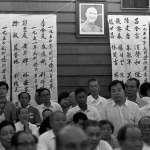 抓到2個地下黨人就殺他全家13人!「范天寒」揭露60年前白色恐怖時期殘酷連坐法