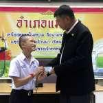 為野豬隊少年狂歡,他們拿到身分證了!泰國奇蹟足球隊教練與3名球員擺脫無國籍身分