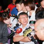 周玉蔻指柯P密會李登輝惹怒中國 柯文哲:她是大陸駐台代表嗎?