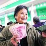 中國如何幫兩億人養老?試辦4年僅139人參與,「以房養老」保險正式上路