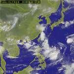 颱風「麗琵」凌晨生成!朝日本移動 周二起全台防大雨