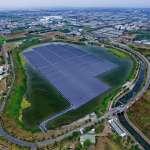 雲豹能源、永鑫能源、貝萊德實質資產投資團隊 簽署70MW太陽光電合作案