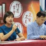 新北議員選舉》藍6新人全壘打 「朱家軍」江怡臻、葉元之竄出
