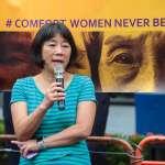 慰安婦歷史傷痕》聯合國:日本政府必須「以受害者為中心」,與慰安婦對話