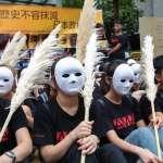 國際慰安婦紀念日 婦援會呼籲日本政府反省道歉