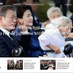 「全世界都應決心不再讓悲劇重演!」文在寅談慰安婦:這不是靠日韓外交就能解決的問題