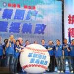 台灣民意基金會民調》國民黨支持度緩步上升 2年來藍綠支持度最接近時刻