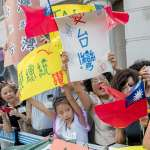 觀點投書:用良善來創造臺灣尊嚴
