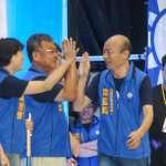 夏珍專欄:如果韓國瑜真的打敗民進黨,頭號戰犯是誰?