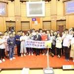 台中第三屆青年議會第一次會落幕 與會代表提出多方建言