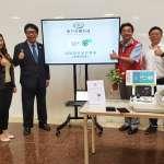 企業捐贈AI照護醫療設備造福偏鄉 台大竹東分院服務再升級