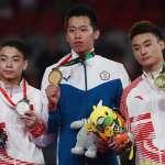 亞運》體操金銀銅 翻滾吧台灣爭了一口氣