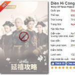 想追最新《延禧攻略》?越南網站逼中國觀眾先答對「南海主權」才給看!