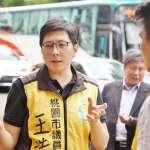 諷陳學聖沒存在感、吳志揚「政三代」 王浩宇:藍再推不適當人選,我就選立委