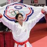 亞運》中華隊空手道50公斤級 谷筱霜再增添一面金牌