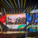 電競》國際奧會談電競入奧 短時間內不可能