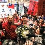 亞運》凱旋歸國數度激動哽咽 唐嘉鴻:要讓世界看見台灣體操!