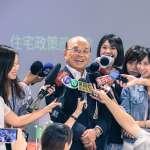 競總辦公室被爆料違法使用 蘇貞昌:很對不起,跟大家道歉