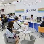 中華電信調降光世代月租費 每月可省5至11元