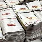 最狂潮牌!Supreme買個廣告位,《紐約郵報》價格狂翻40倍