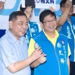 林為洲宣布退選 竹縣長選戰回歸藍、綠、黃三黨對決