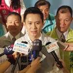 觀點投書:「大新竹共好」連線,嚇壞國民黨?