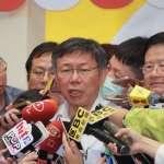 搭公車被台灣國堵 柯文哲動怒:人民有表達自由的權利,但不要騷擾別人
