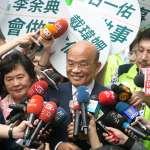 正式登記參選新北市長 蘇貞昌與夫人詹秀齡狂「放閃」