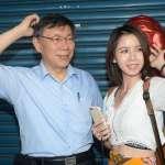 天下雜誌民調》縣市首長全國滿意度 柯文哲擠下鄭文燦勇奪第一