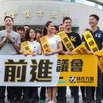 第三勢力打進地方議會 時代力量在台北、桃竹苗、高雄大有斬獲