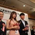 「台灣何時能與世界平起平坐?」2018世界混雙圍棋最強戰・觀戰記【下篇】