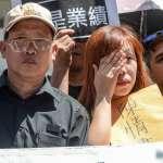 越南來台賺錢養孕妻,卻遭警追緝頭部腐爛亡!死者妹泣訴:那父親沒抱過他的孩子…