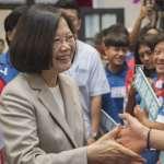 接見亞運代表團 蔡英文:這就是我們展現給世界看的台灣精神