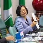 孔令信觀點:美國優先下的「台灣牌」,蔡政府外交潰堤