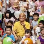 蘇貞昌推「親子體驗博物館」 替0至12歲孩童打造「玩中學」的快樂天堂