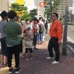 北海道強震》札幌超市應急商品降價至100日圓 民眾耐心排隊,不見紊亂