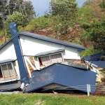 泥石流掩埋房屋、300萬戶停電 北海道6.7級地震造成8人死、40人失蹤