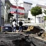 北海道強震》蔡英文表達慰問 盼日本朋友們平安