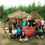 穿越4000年「東方龐貝城」復原實驗,一探先民蓋房子、建聚落的秘密