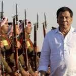 「馬哈利卡」共和國即將誕生?「菲律賓」之名殖民色彩太濃 杜特蒂:也許某天我會更改國號!