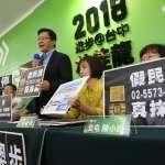 劉振珷觀點:恪遵反賄選底線 還台中乾淨選風