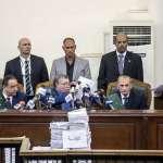 甘心充當獨裁政權「殺人機器」埃及法院一口氣判了75個死刑 人權組織痛批:可恥!